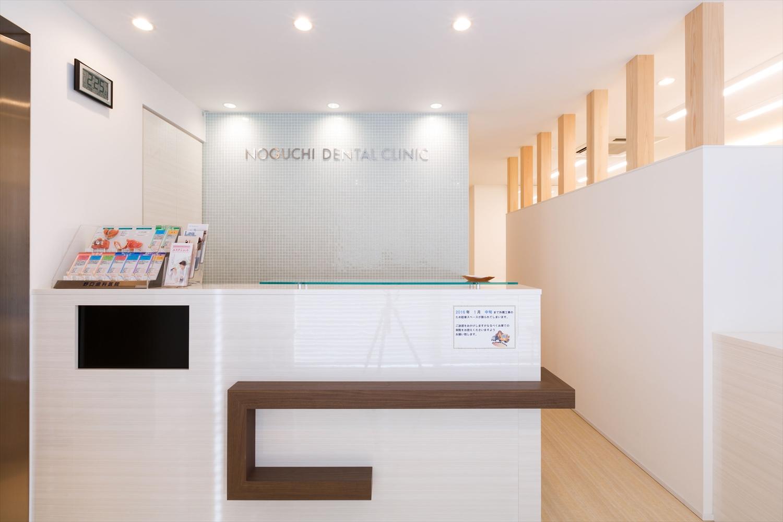 住宅併設の歯科医院